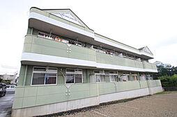 愛知県名古屋市緑区大将ヶ根1丁目の賃貸アパートの外観
