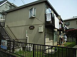 コ−ポ弥生 A[1階]の外観