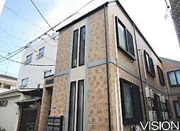 東京都北区西ケ原4丁目の賃貸アパートの外観