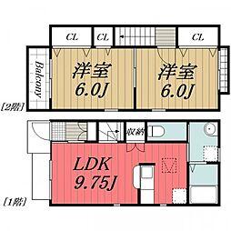 [タウンハウス] 千葉県八街市八街ほ の賃貸【千葉県 / 八街市】の間取り