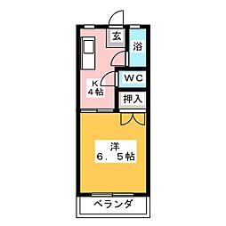 コーポ高明[2階]の間取り