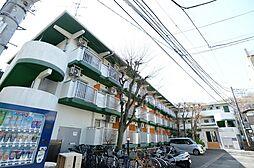 美山コーポ向ヶ丘[1階]の外観