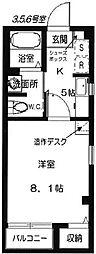 間仁田ビル[2階]の間取り