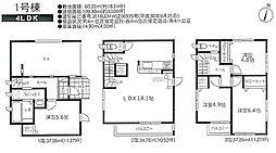 さいたま市桜区西堀4期 新築住宅/全1棟