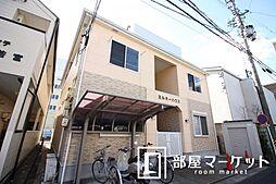 愛知県豊田市若宮町2丁目の賃貸アパートの外観