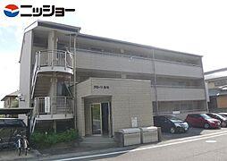 愛知県豊田市栄町5丁目の賃貸マンションの外観