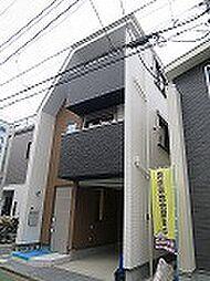 お花茶屋駅 4,180万円