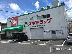 愛知県岡崎市薮田1丁目の賃貸マンションの外観