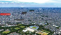 上空からの写真です。駒沢オリンピック公園まで徒歩17分(約1300m)です。