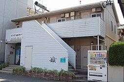 福岡県福岡市南区塩原3丁目の賃貸アパートの外観