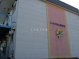道南バス工業高校 3.0万円
