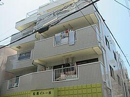 MICロイヤルハイツ[2階]の外観