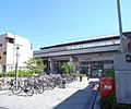 円町駅まで80...