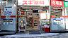 周辺,1LDK,面積42.71m2,賃料20.3万円,JR総武線 浅草橋駅 徒歩5分,都営新宿線 馬喰横山駅 徒歩3分,東京都千代田区東神田2丁目