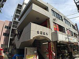 京王八王子駅 4.8万円