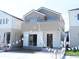 佐倉駅 3,080万円