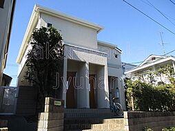 東京都目黒区洗足2丁目の賃貸アパートの外観