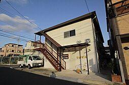 水田ハイツ[2階]の外観
