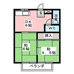 コーポ葵I[2階]の間取り