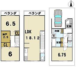 神宮丸太町駅 4,080万円