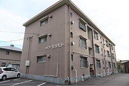 静岡県静岡市駿河区馬渕4丁目の賃貸アパートの外観
