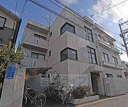 京都府京都市南区八条内田町の賃貸マンションの外観