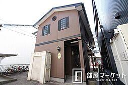 愛知県豊田市挙母町1丁目の賃貸アパートの外観