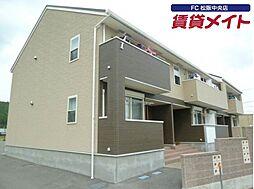 栃原駅 4.7万円