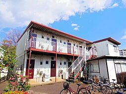 東京都東村山市富士見町1丁目の賃貸アパートの外観