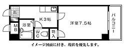 ファミーユ對重--[205号室]の間取り