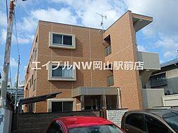 岡山駅 6.9万円