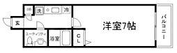 アーデン新大阪[3階]の間取り