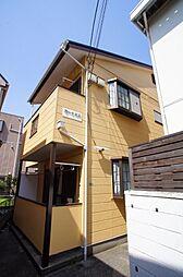 東京都江戸川区西小岩2丁目の賃貸アパートの外観