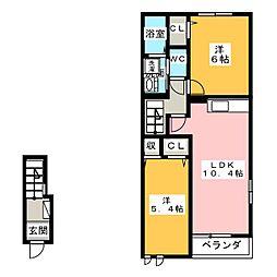 フロ−ラルグリ−ンB[2階]の間取り