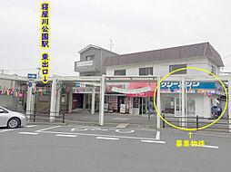 JR片町線(学研都市線) 寝屋川公園駅 徒歩1分の賃貸店舗(建物一部)