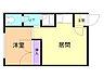 間取り,1DK,面積28m2,賃料3.3万円,バス くしろバス中園通下車 徒歩5分,,北海道釧路市愛国東3丁目6-25