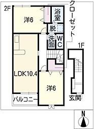 アメノ・カーサ[2階]の間取り
