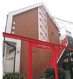 ジュネパレス505[1階]の外観