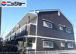 庄南ヒルズ B棟[2階]の外観