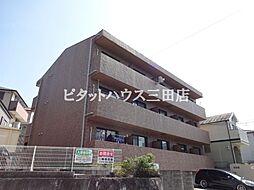 兵庫県三田市宮脇の賃貸マンションの外観