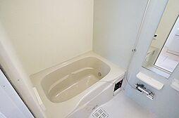 サプライズ・タウンFの日々の暮らしに欠かせないお風呂です