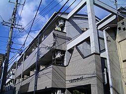 ベルサンライズ[2階]の外観