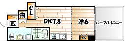 KUMAMOTO FLAT[2階]の間取り