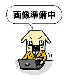 四街道駅 2,468万円