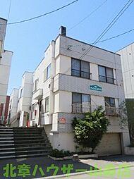 第2マンションポプラ[2階]の外観