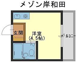 岸和田駅 2.5万円