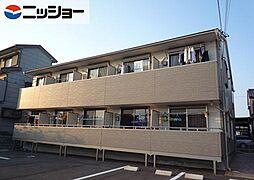 ソフィア24 D棟[2階]の外観