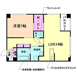 COSMION(コスミオン)[1階]の間取り