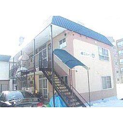 北海道札幌市豊平区豊平七条10丁目の賃貸アパートの外観