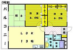 ブラッサムコート新宮[3階]の間取り